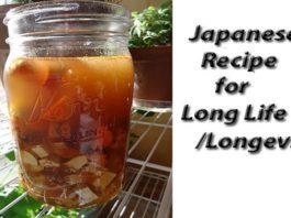 Японский рецепт долголетия