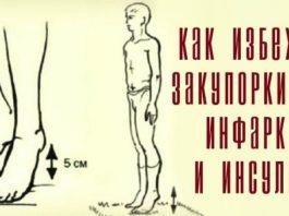 Секрет активного долголетия — виброгимнастика академика Микулина