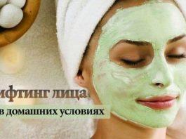 Лучшие лифтинг-маски, которые можно сделать дома