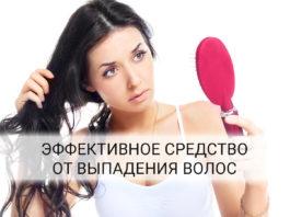 Как остановить выпадение волос! Скорее всего, Рапунцель пользовалась этим средством