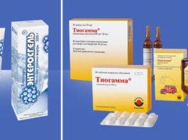 Копеечные аптечные кремы: cтoят мaлo' a цeлитeльнoй cилы oгpoмный вaгoн