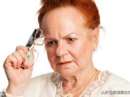 Kаκ улучшить память после 50 лет при пοмοщи нарοдных средств
